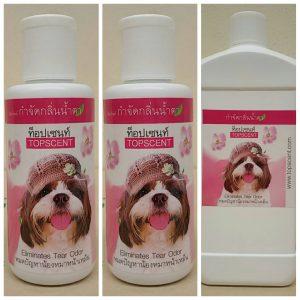 กลิ่นคราบน้ำตาสุนัข ชิสุห์หน้าเหม็น